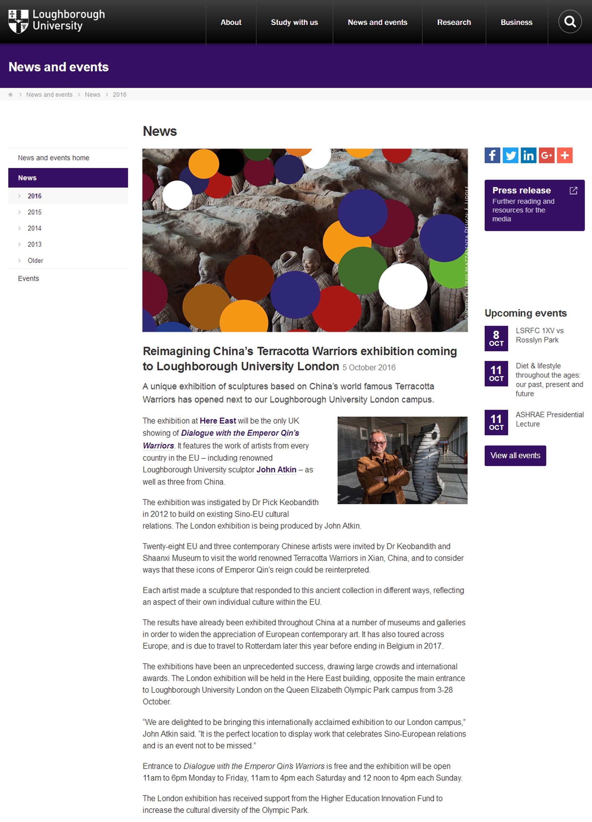 """伦敦拉夫堡大学:""""对话兵马俑——欧盟与中国雕塑家作品提名展"""""""